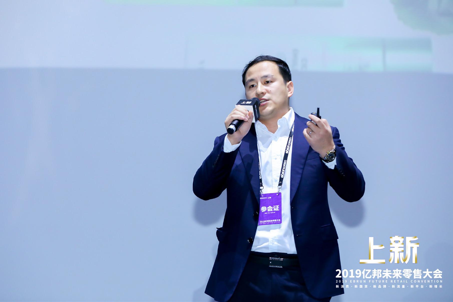 VT美妆中国区合伙人华玉峰:三步将GMV从2000万增至3亿