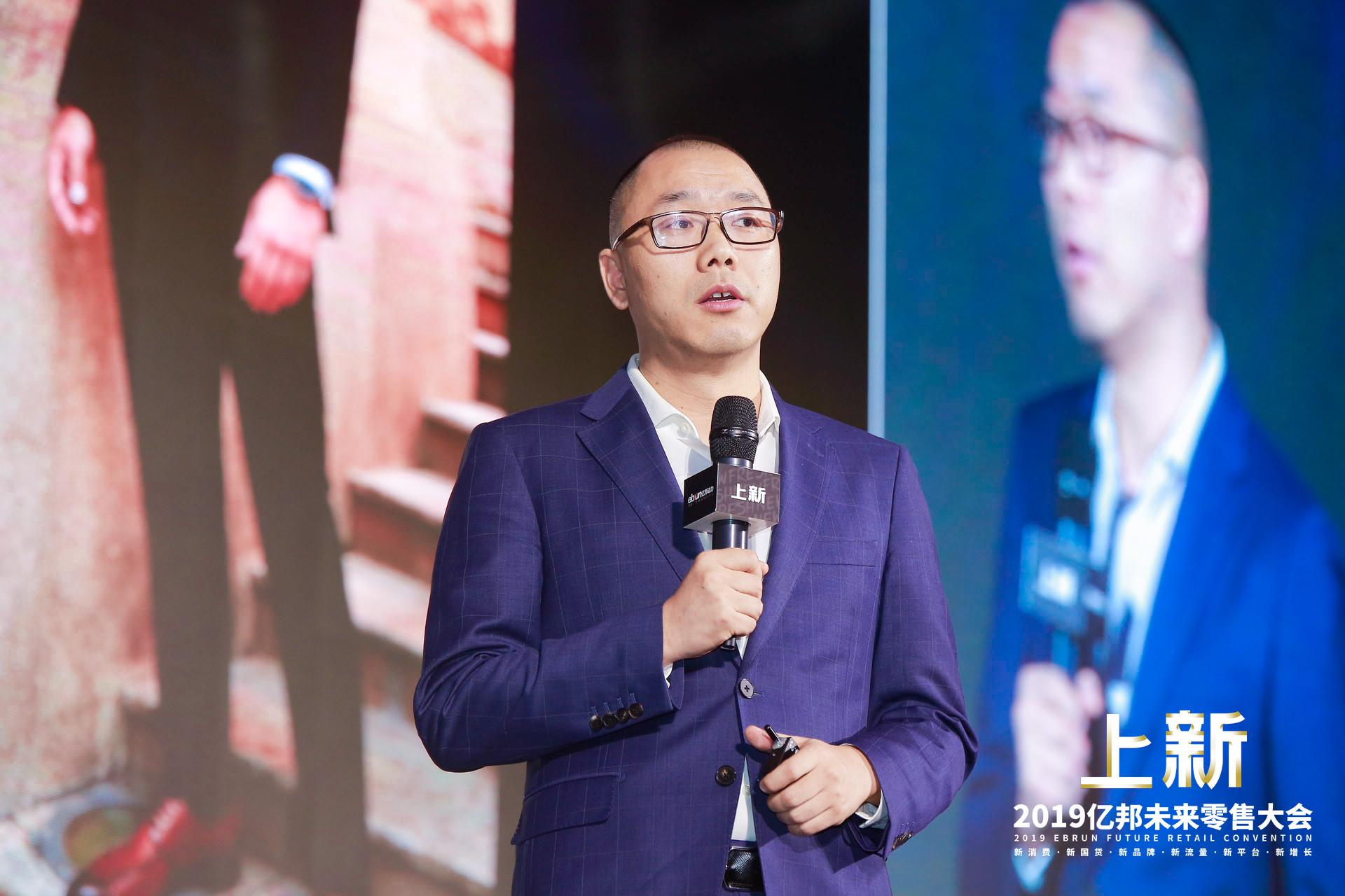 量品联合创始人朱家勇:全产业链解决方案是行业的关键