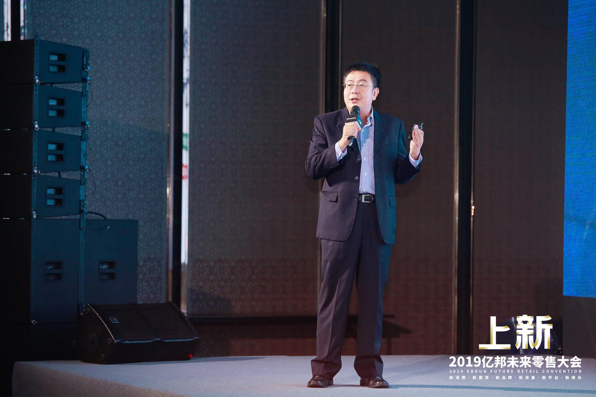 青蓝资本创始人任刚:产业数字化重构企业商业模式