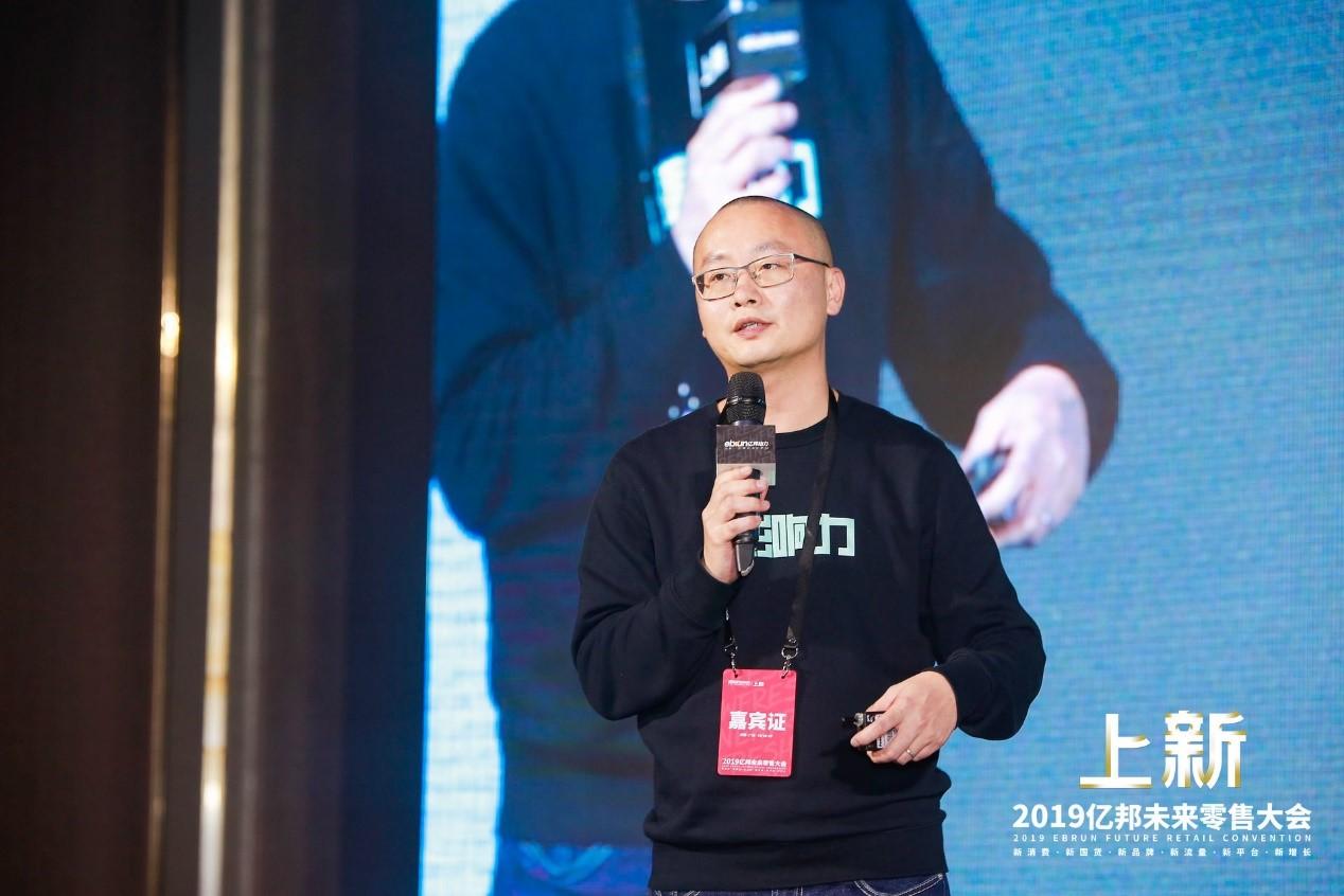 三维家创始人蔡志森:数字化让门店和消费者两端畅通无阻