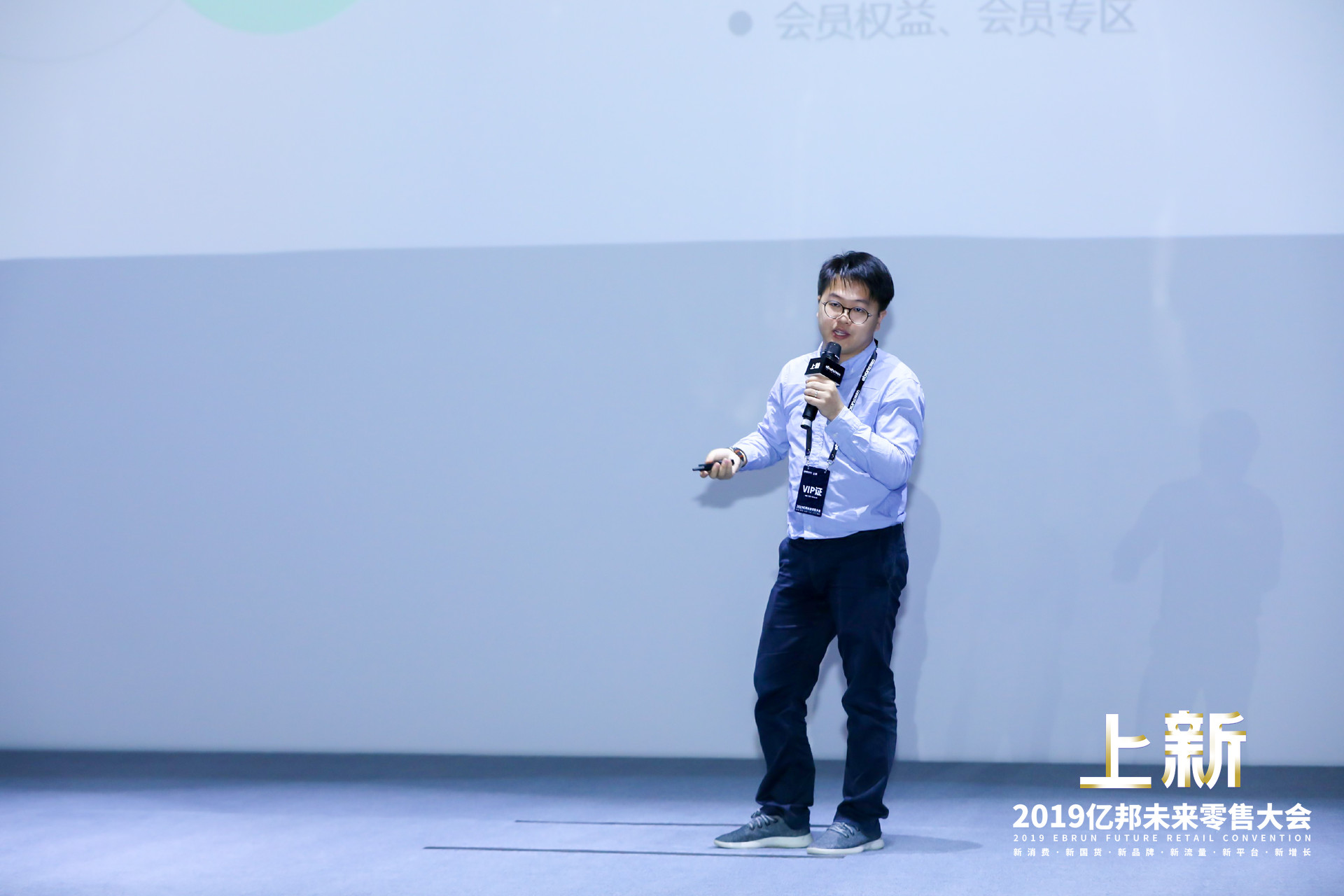神策数据副总裁张涛:行为数据可变成运营动作的触发点