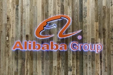 阿里巴巴宣布调整组织架构