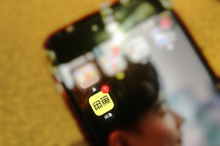 闲鱼2019年度报告:回收122万部手机 农人创收近10亿