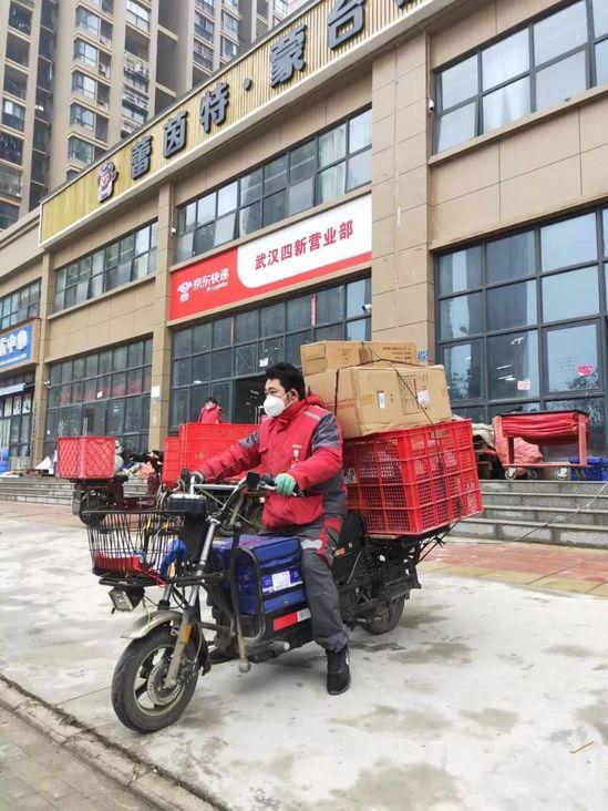 京东:向武汉市分批捐赠100万只医用口罩及6万件医疗物资