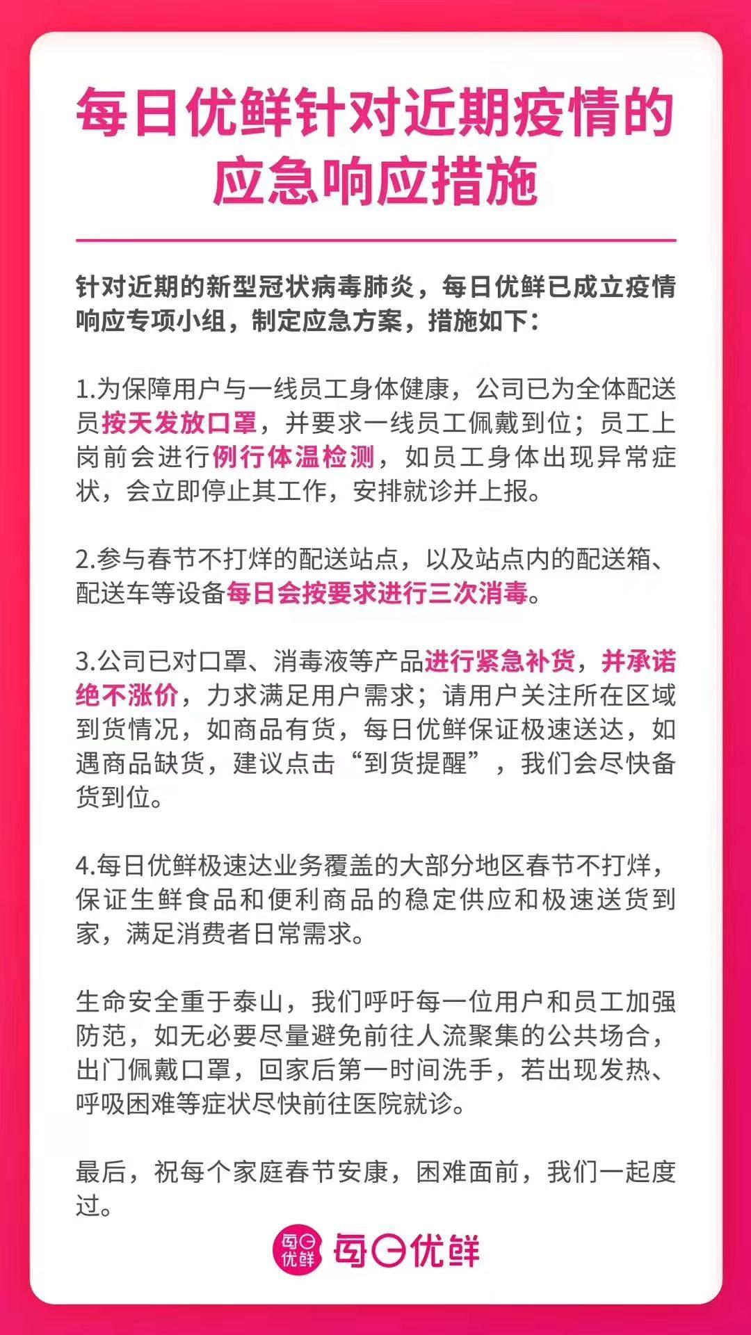 http://www.fanchuhou.com/jiaoyu/1748917.html