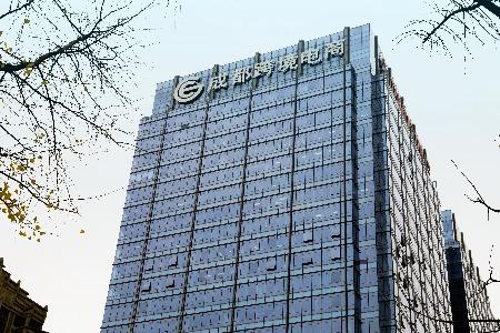 韩国19年网购交易额达7894亿