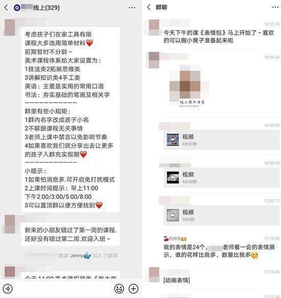 """转换阵地,旗舰店变""""微商"""""""