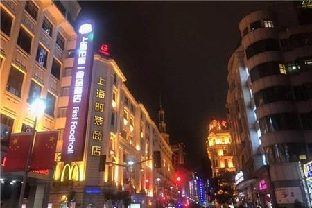 万达广场启动线上营销计划