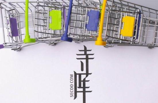 寺库宣布奢侈品门店将植入影视剧_零售_电商报