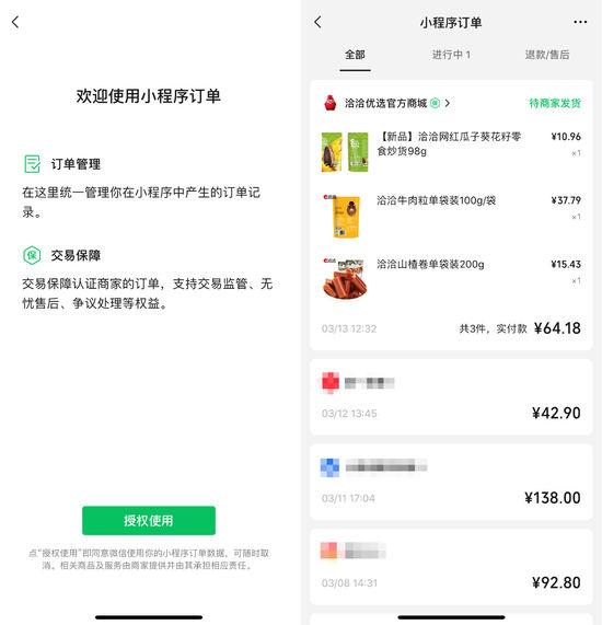http://www.xqweigou.com/dianshangjinrong/114378.html