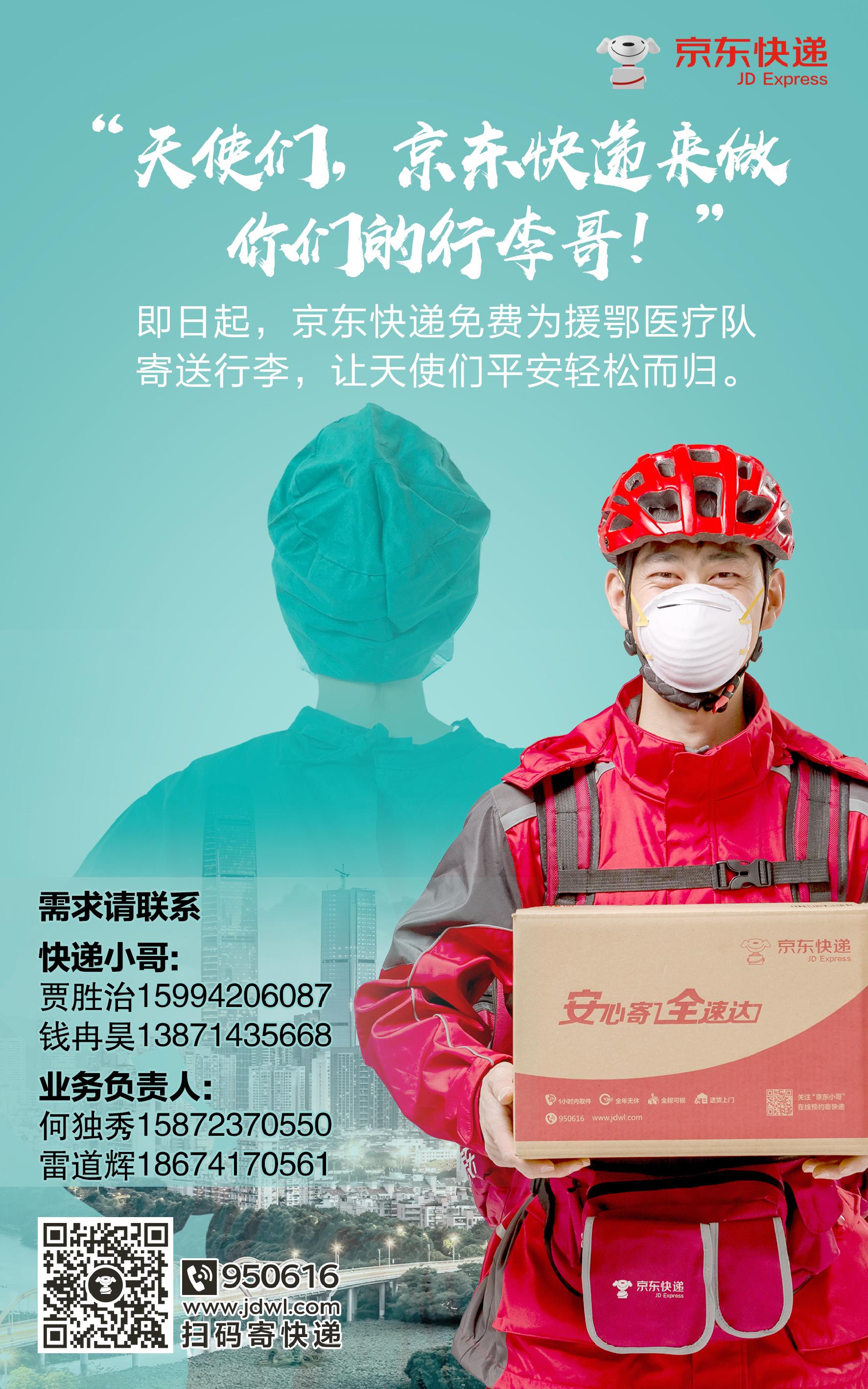 http://www.xqweigou.com/dianshanglingshou/114593.html