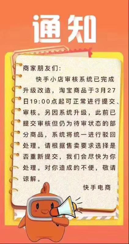 http://www.shangoudaohang.com/yejie/305349.html