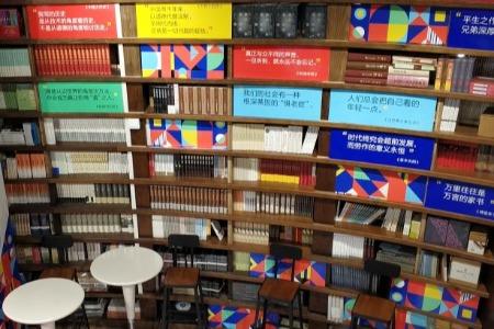 北京书店开通图书外卖服务