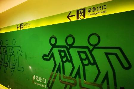 """食用农产品批发市场不应该替疫情""""背锅"""""""