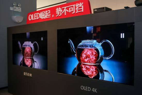 DoT时代,OLED迎来高光时刻?