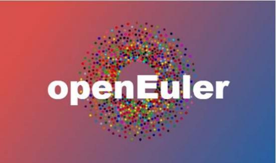 openEuler,一个与伟大同行的机会