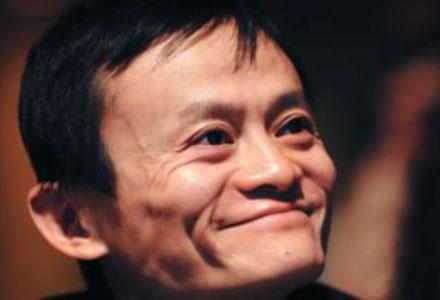 天猫双十一直播:马云感谢中国妇女