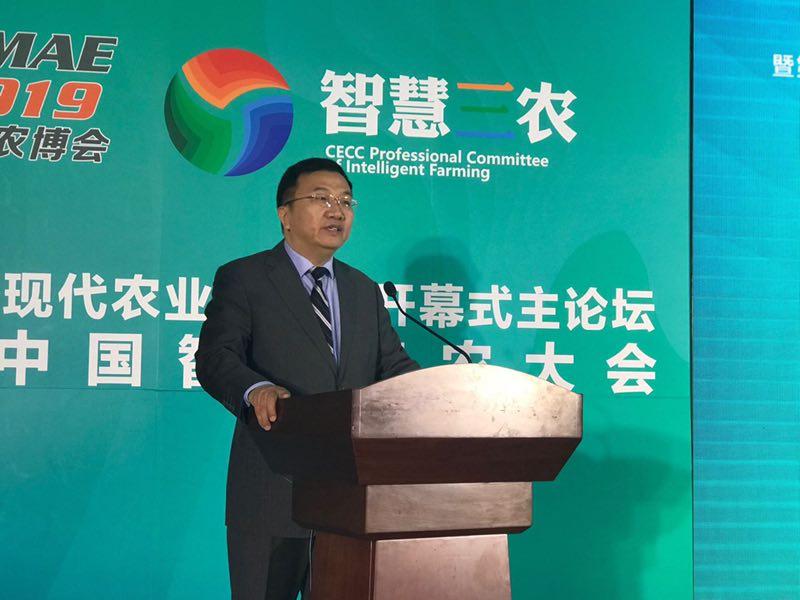 劉金法:跨境電商進農村、扶貧助農主力軍