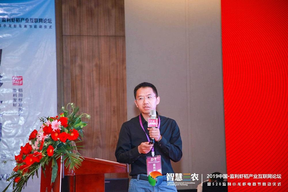 黃志華:社區團購助推農產品上行