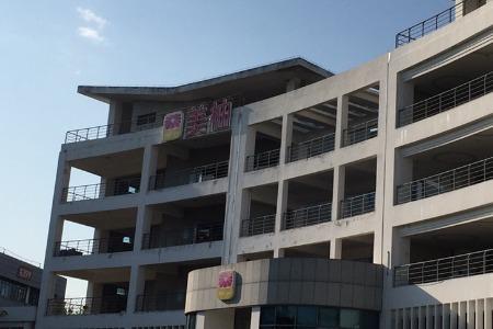 震坤行工業超市宣布獲得1.6億美元D輪融資