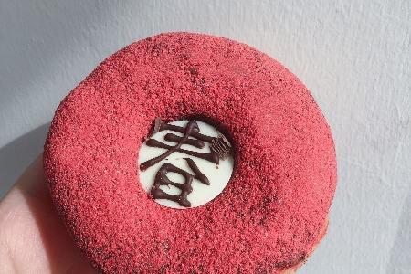 蘇寧百貨同比增長254% 反季節羽絨服暢銷