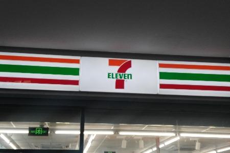 7-ELEVEn進軍西北 西安首店8月22日開業