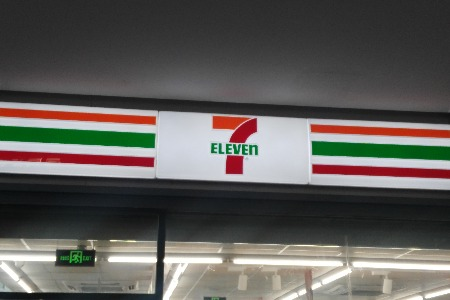 與本土便利店激戰西安 7-ELeven的加速圈地