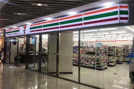 落地高新大都薈后 7-ELEVEn西安再開兩店