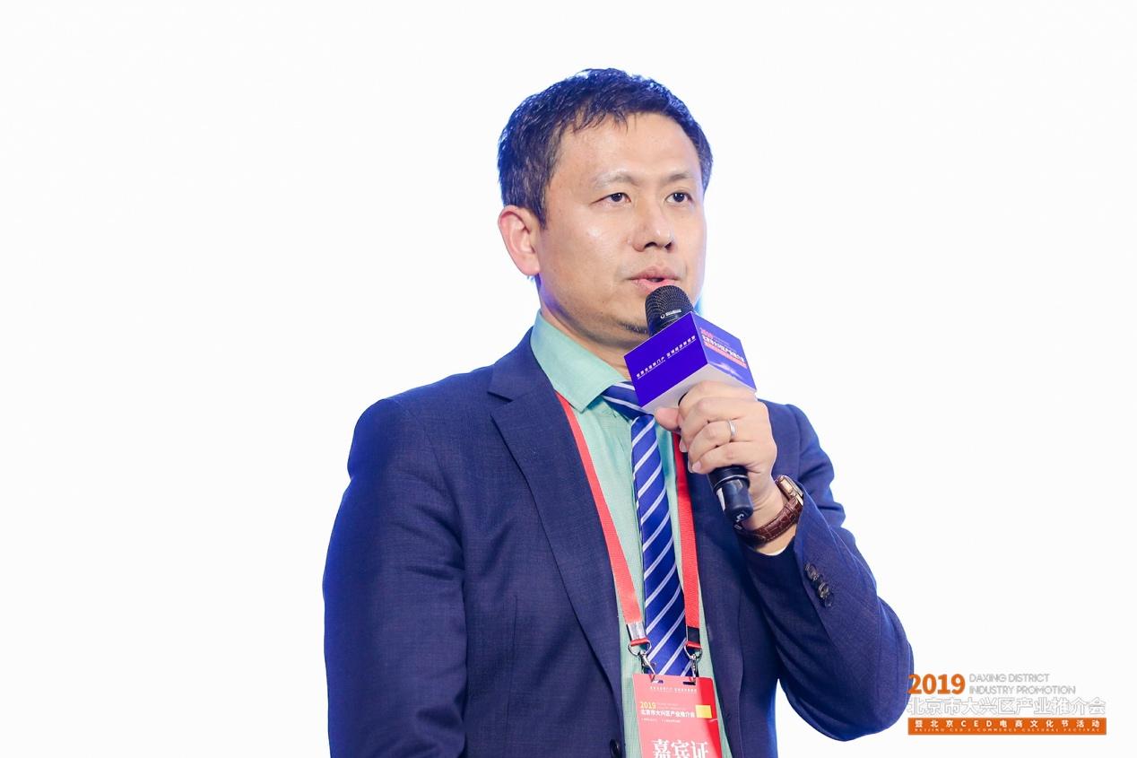商品通總裁李丹:B端電商的供應鏈管理