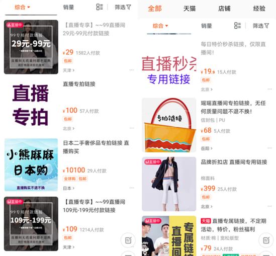 杭州炫豆網絡|2000萬粉絲主播反遭品牌...