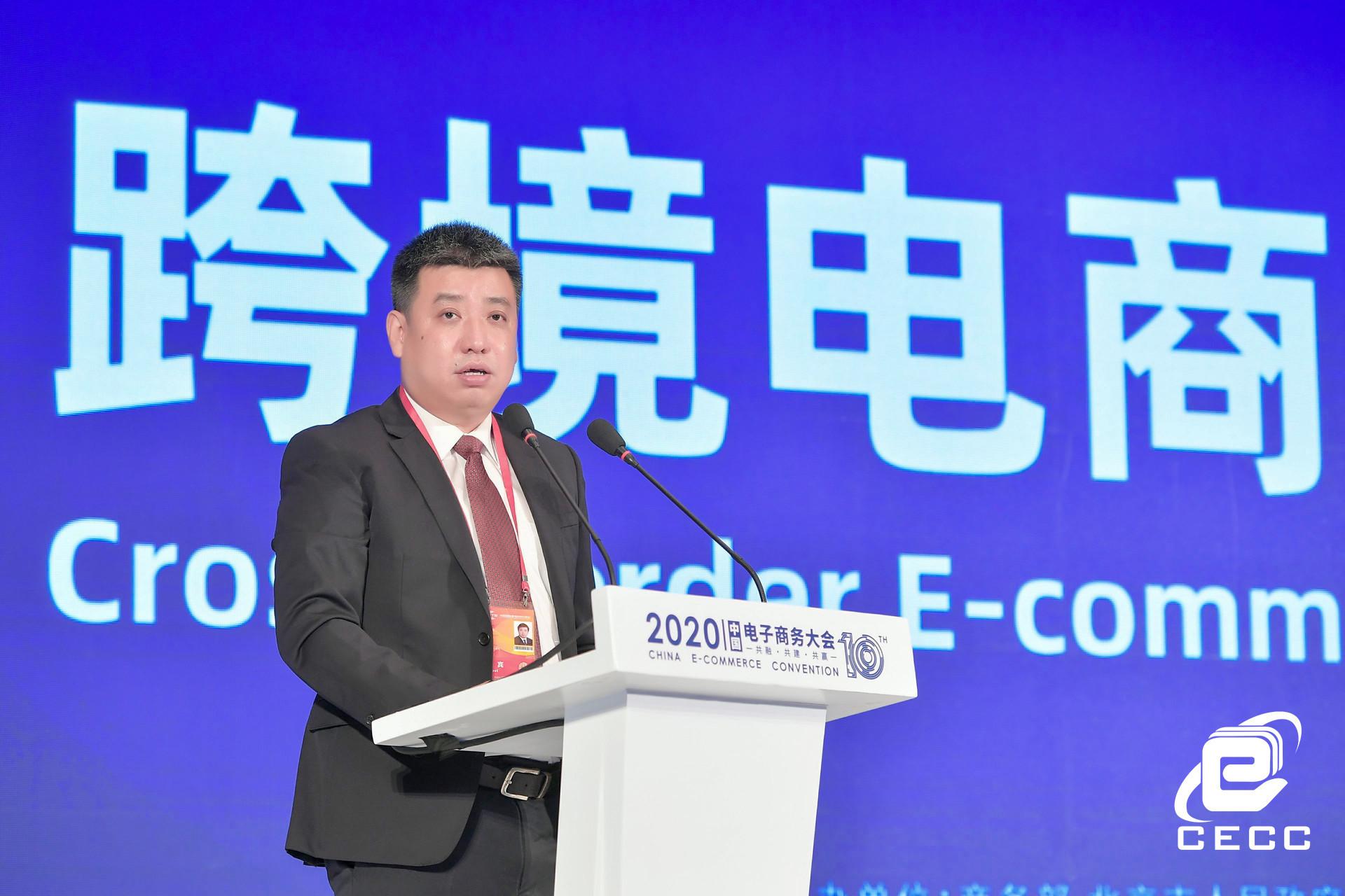 商務部外貿司張斌:跨境電商利于建立開放包容發展環境