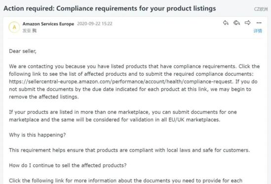 , 又来一大波产品审核 亚马逊群发邮件提醒