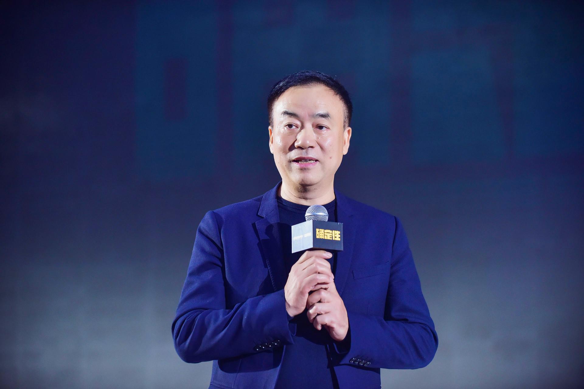 五星控股董事長汪建國:創業不僅要找風口 更要找到鷹