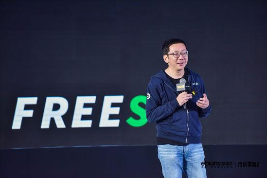 """峰瑞资本李丰:中国消费正处于""""三圈聚合""""的机遇期"""