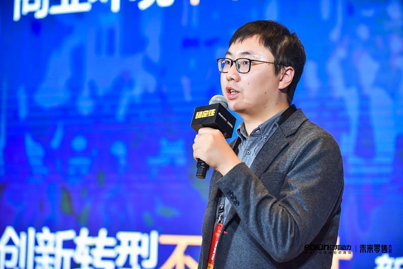 微軟創新戰略俱樂部劉磊:開放式創新助零售業數字化轉型