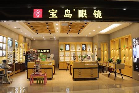寶島眼鏡:雙11電商平臺累計銷售達1.2億