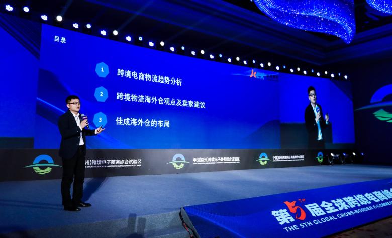 佳成國際蔡利鋒:海外倉是未來1-2年跨境物流的最佳解藥