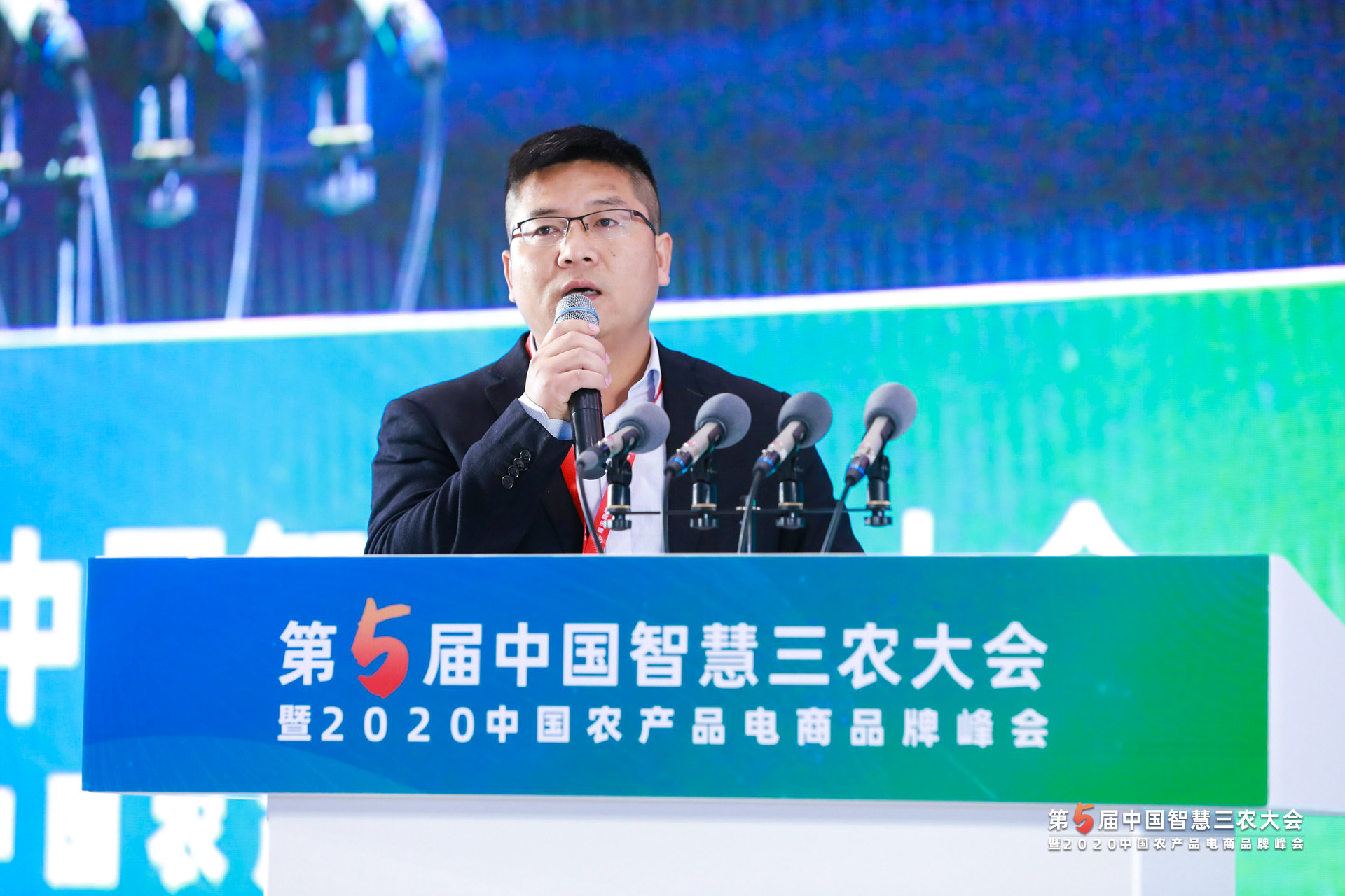 富邦股份胡奇斌:數字農業在農業產業鏈條的應用