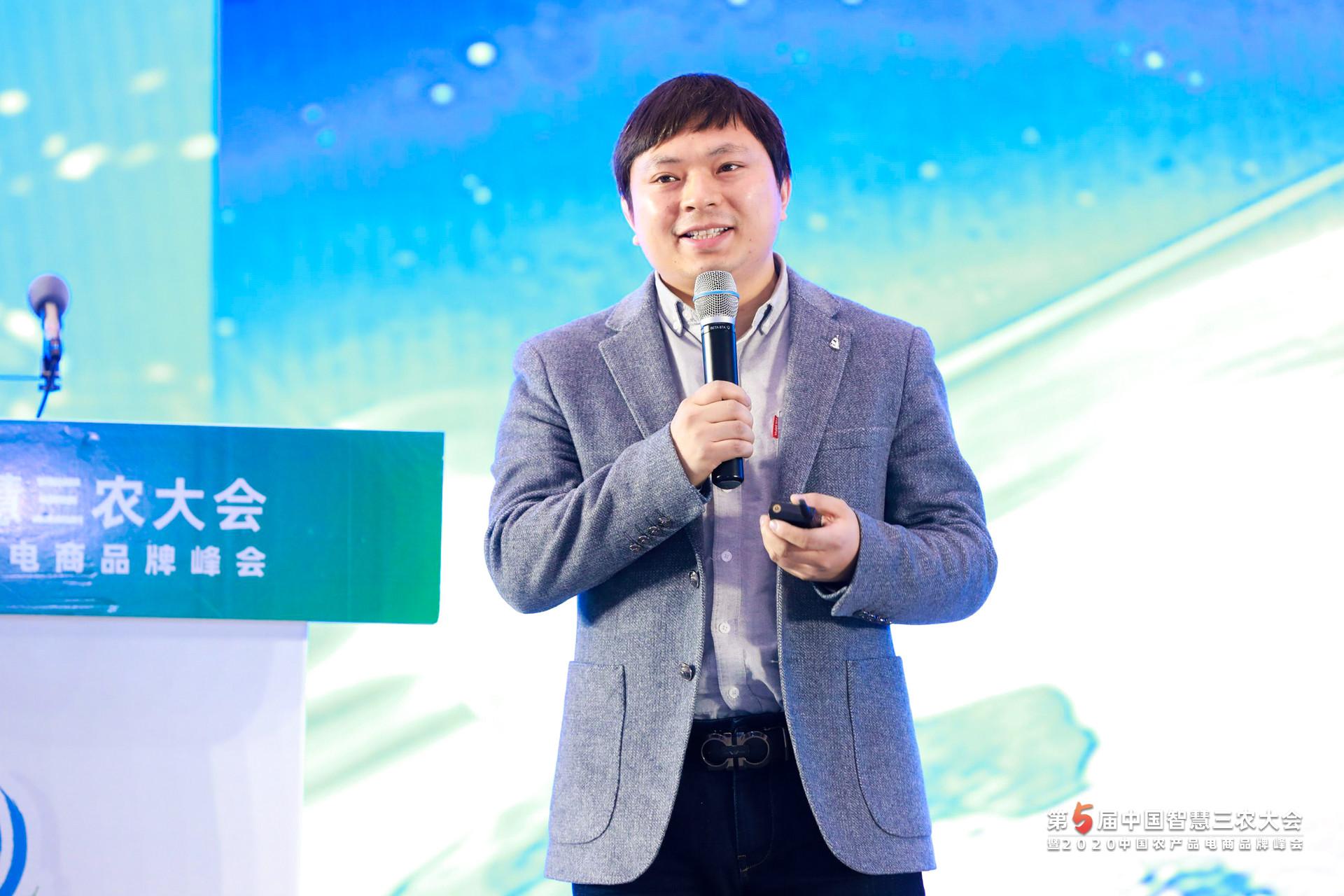惠農網鄧武杰:做農產品區域品牌要同步規劃供應鏈支撐