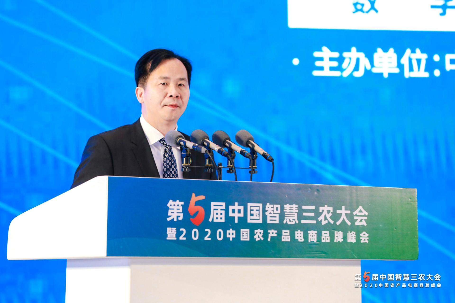 智慧三農專委會會長彭李輝分享未來工作八個綱要
