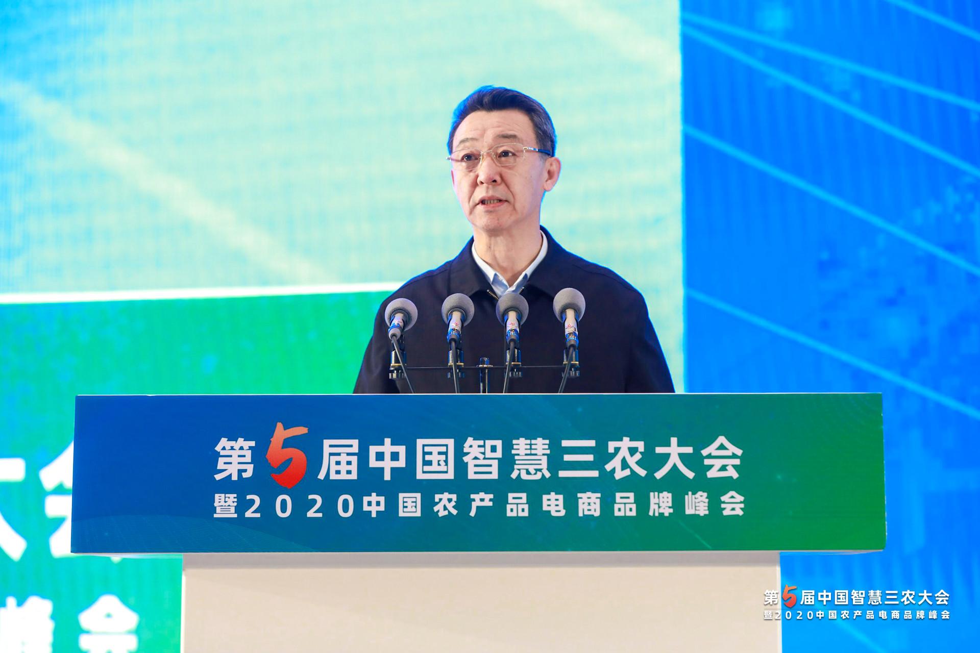 全國政協委員于培順:2021是實施鄉村振興戰略的開局年