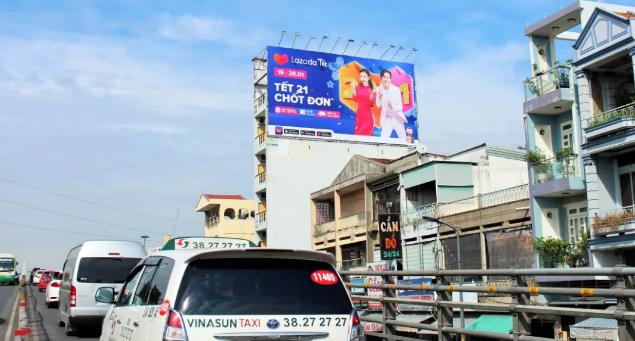 明星直播 KOL分享 娛樂購物 Lazada越南年貨節要爆單出圈