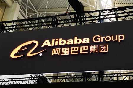 """阿里云任庚:企業數字化轉型的""""一點兩面三三制"""""""