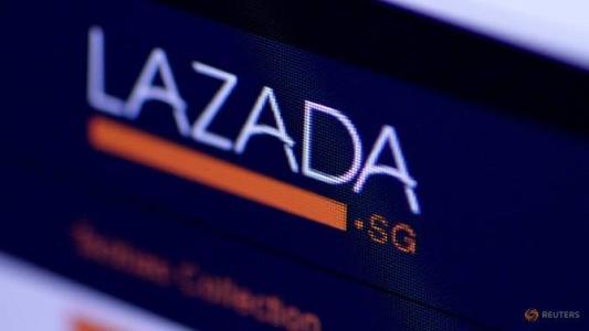 Lazada通知:春節期間訂單服務時效統一調整至2月17日