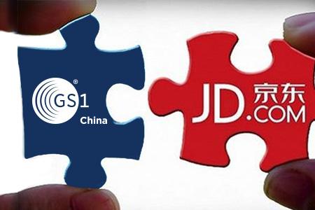 中國物品編碼中心與京東攜手 保障進口商品條碼真實性