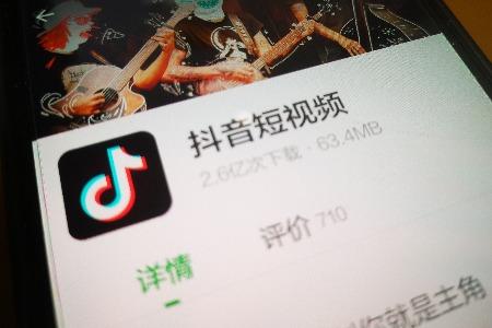 """短視頻新戰役:抖音快手微信視頻號上演""""三國殺"""""""