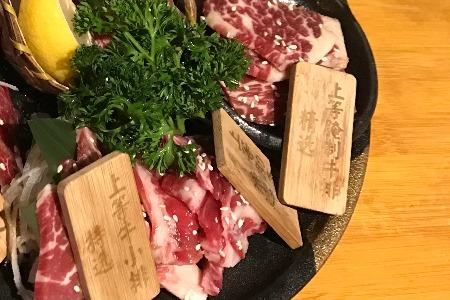 日本和牛只有60年歷史 為何成為全世界最貴的牛肉?