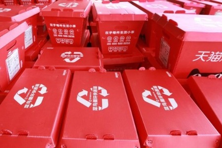 郵件快件包裝管理辦法:優先采用可重復使用包裝物