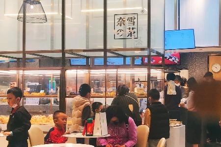 數字化時代 餐飲老板該如何借勢逆增長?