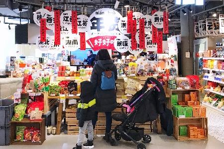 新的零售市場環境下  超市如何留住顧客?
